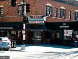 1730 New Hampshire Avenue - Photo 28