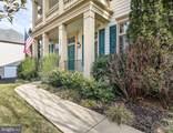9263 Sumner Lake Boulevard - Photo 4