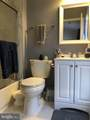 9676 Bedder Stone Place - Photo 27