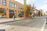 2316 South Street - Photo 28