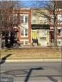 1210 Pennsylvania Avenue - Photo 1