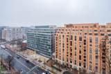 400 Massachusetts Avenue - Photo 2