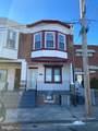 314 Simpson Street - Photo 4
