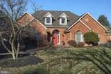 104 Greenview Lane - Photo 3