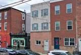 1502 Federal Street - Photo 2