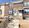 6052 Shisler Street - Photo 1