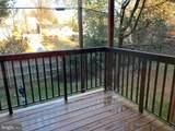 206 Park Terrace Court - Photo 22