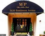 7630 Tomlinson Avenue - Photo 10