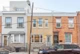 2414 Bouvier Street - Photo 1