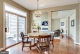 18322 Sea Island Place - Photo 19