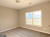 Lot 308 Peking Lane - Photo 23