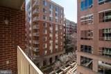 880 Pollard Street - Photo 16
