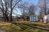 5202 Kenilworth Avenue - Photo 7