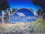 201 Heron Drive - Photo 3