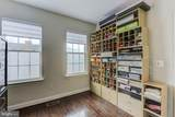 7339 Trappe Street - Photo 47