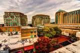 12000 Market Street - Photo 22