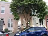 2643 Boone Street - Photo 11