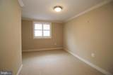 2850 Hartford Street - Photo 14
