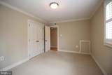 2850 Hartford Street - Photo 18