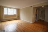 2850 Hartford Street - Photo 3