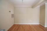2850 Hartford Street - Photo 8