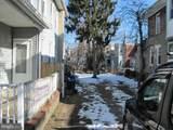 727 Hunter Street - Photo 2