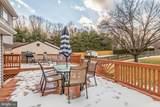 312 Aiken Terrace - Photo 40