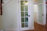 734 S Broad - Photo 15