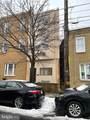 1004 7TH Street - Photo 8