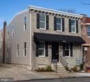 1309 Scott Street - Photo 8