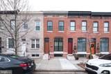 118 Eaton Street - Photo 1