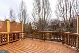 2127 Dominion Heights Court - Photo 24