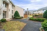 8602 Village Square Drive - Photo 2
