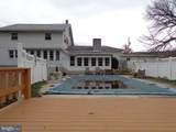 5704 Allentown Pike - Photo 4