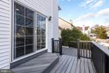 531 Clydesdale Drive - Photo 40