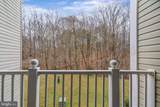 9220-F Cardinal Forest Lane - Photo 37