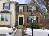 80 Forest View Terrace - Photo 1
