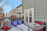 11537 Apperson Way - Photo 42