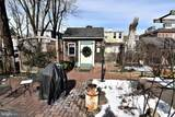207 Union Street - Photo 8