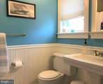 4714 Chesapeake Street - Photo 27