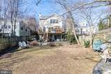 4714 Chesapeake Street - Photo 42