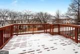 15368 Gatehouse Terrace - Photo 40