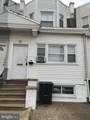 7042 Saybrook Avenue - Photo 1