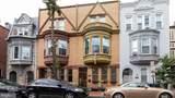 1904 6TH Street - Photo 2