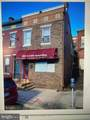 40 Lafayette Street - Photo 1