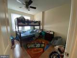 6614 Torresdale Avenue - Photo 8