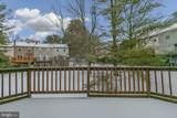 63 Lake Park Court - Photo 29