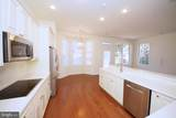 44 Labaw Drive - Photo 15