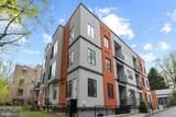 4012 Edmunds Street - Photo 1