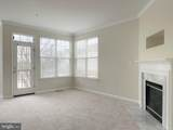 10015 Pentland Hills Way - Photo 5